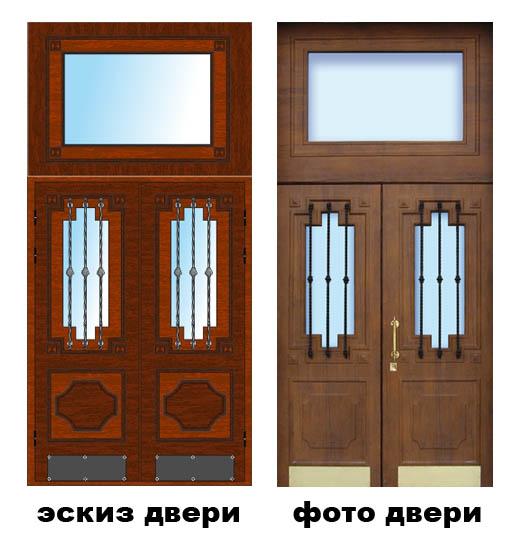 входные металлические двери от производителя с расстекловкой